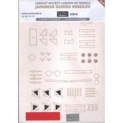 Lasercut - JAPANESE GUIDED...
