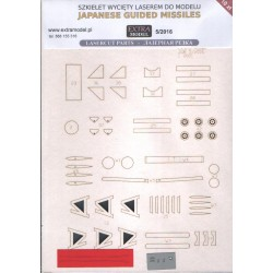 Lasercut - JAPANESE GUIDED...
